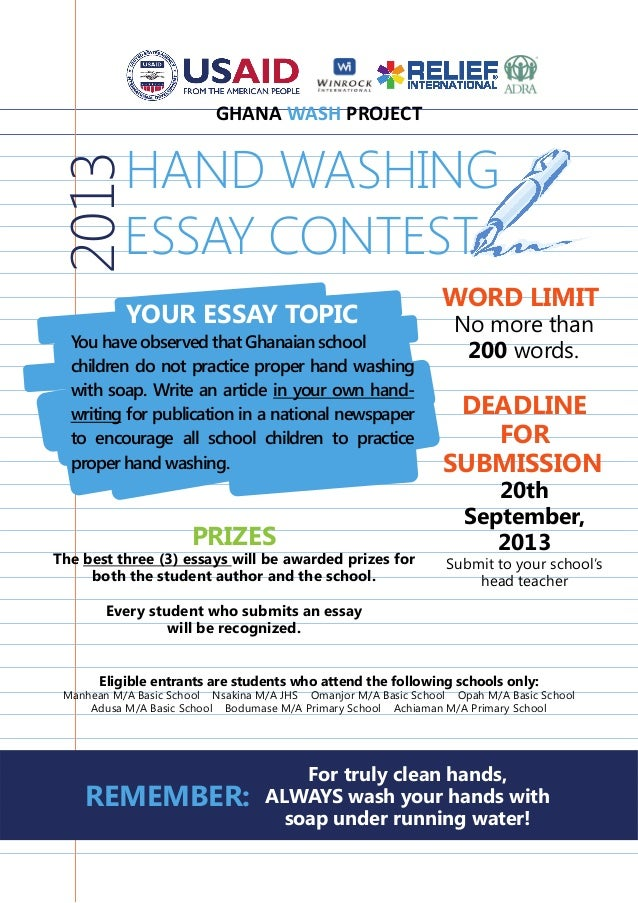 Engineering Management boom essay writing contest
