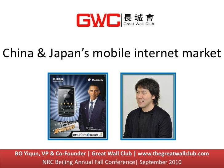 China and Japan's mobile internet