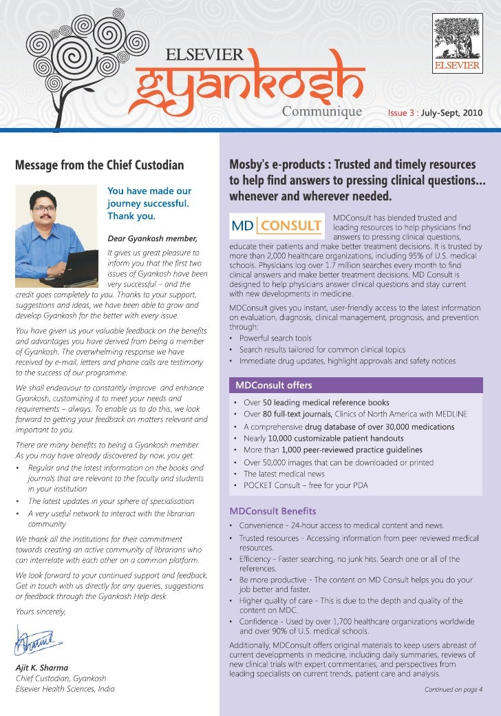 Gyankosh Newsletter (July - Sept Issue)