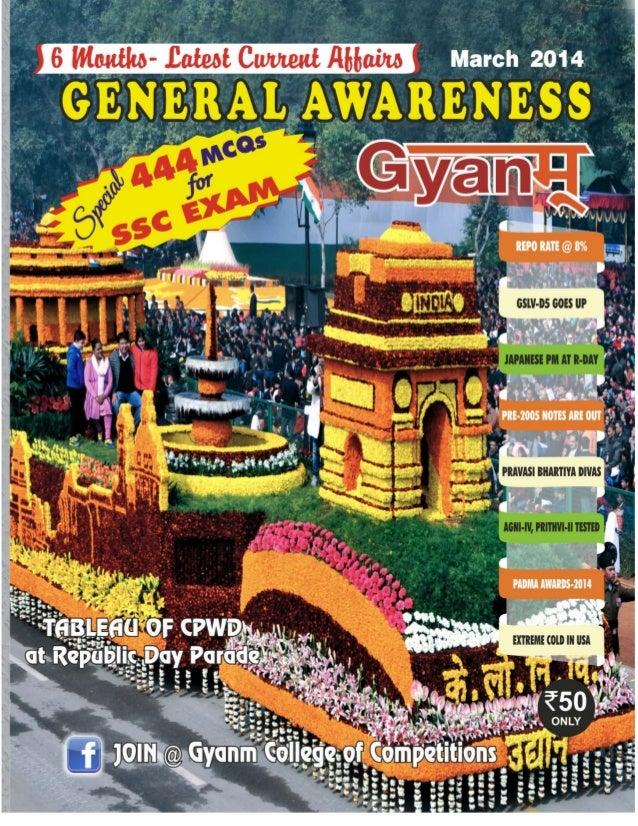 Gyanm General Awareness