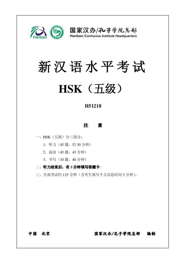 H51218