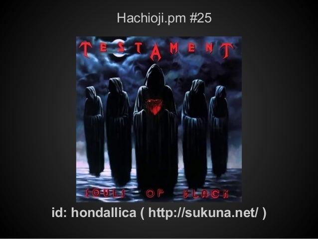 Hachioji.pm #25id: hondallica ( http://sukuna.net/ )