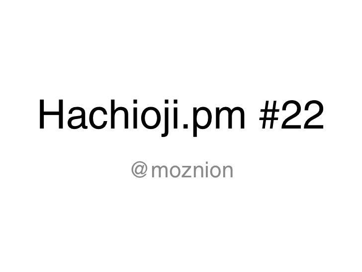 Hachioji.pm #22    @moznion