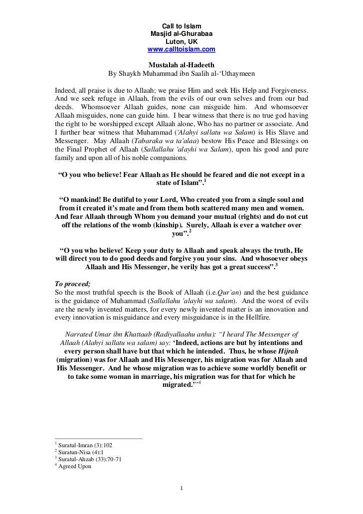 Mustalah al-Hadeeth (Classification of Hadeeth)
