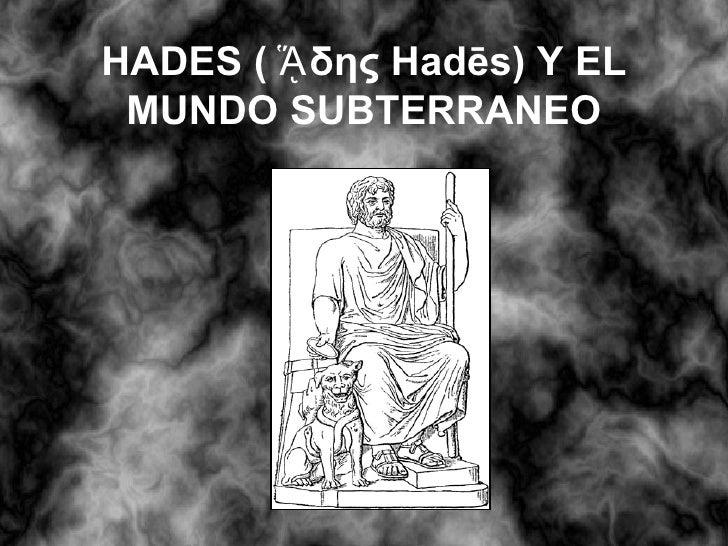 Hades Y El Mundo Subterráneo
