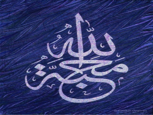 The Prophet Muhammad was aperfect example of an honest,just, merciful, compassionate,truthful, and brave humanbeing.