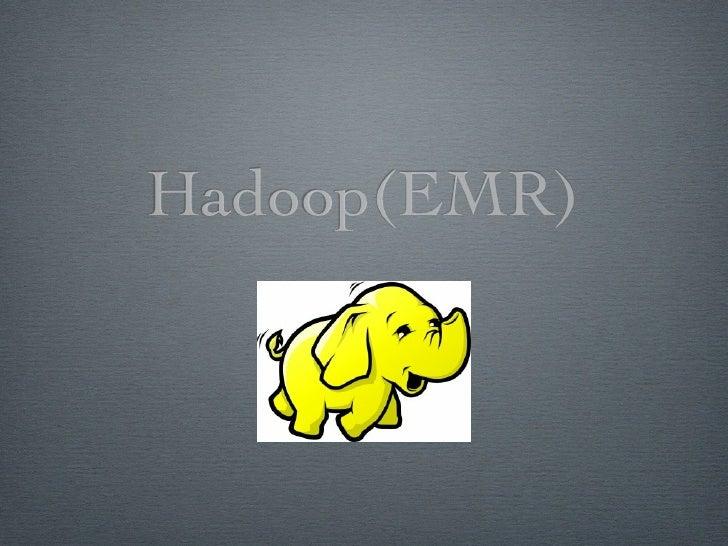 Hadoop(EMR)