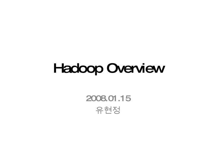 Hadoop Overview 2008.01.15 유현정