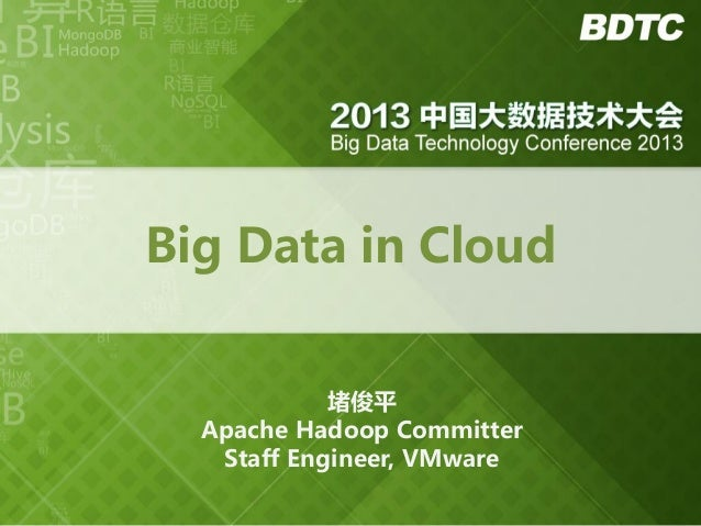 堵俊平:Hadoop virtualization extensions