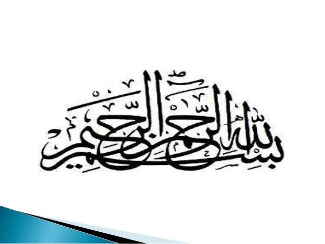 LAHORE LEADS UNIVERSITY    NAME :   SARFRAZ ALI.    Registration : 1046-BSCS (A)