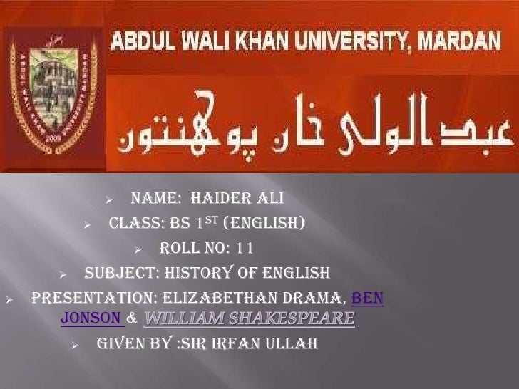      Name: haider ali             Class: bs 1st (English)                   Roll no: 11          Subject: history of E...