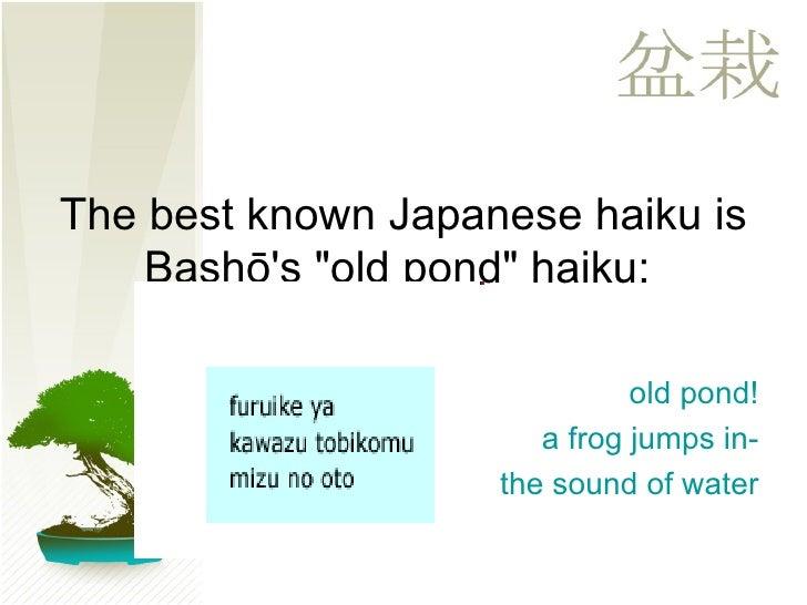best japanese essence