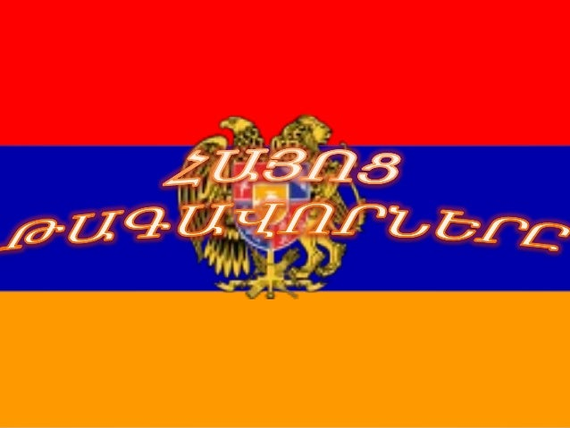 Աբաս ( . . –953), 928– ,Բագրատունի ծն թ անհայտ Հայոց թագավոր իցՍմբատ Ա– ,ի որդին։ Նախքան թագավորելը՝ սպարապետ նստում էր Կա...