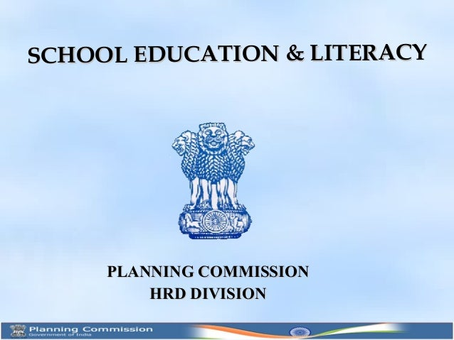 School Education & Literacy - 12th Plan Hackathon - 6th April 2013