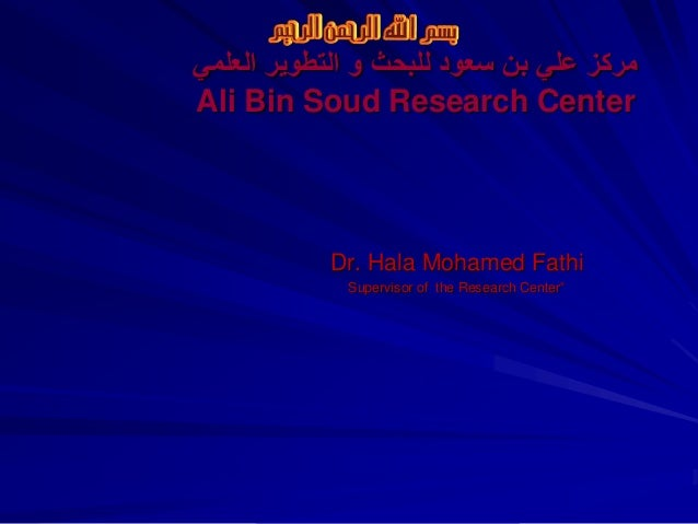 Hala  research