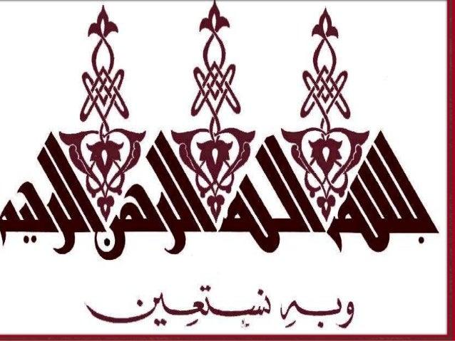 Haldi-Ram (Case Study)