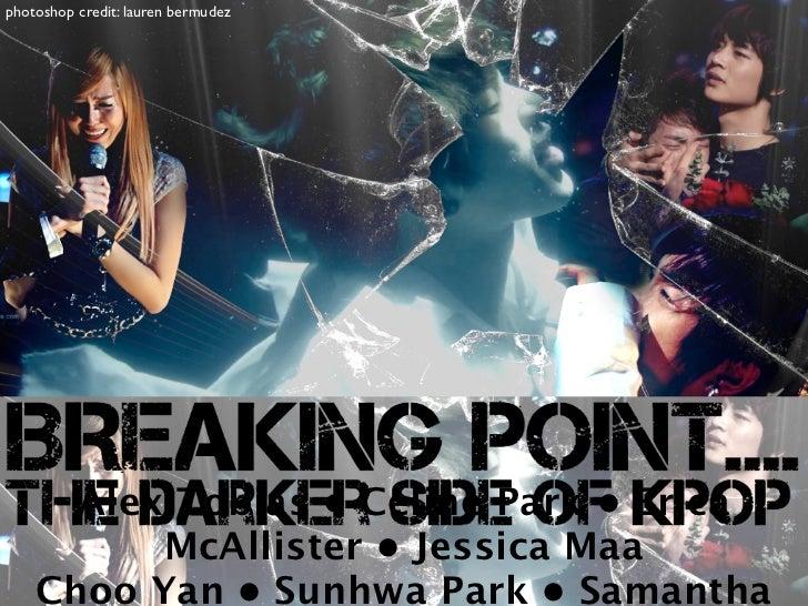 photoshop credit: lauren bermudez      Alex Tobias • Celine Park • Erica          McAllister • Jessica Maa    Choo Yan • S...