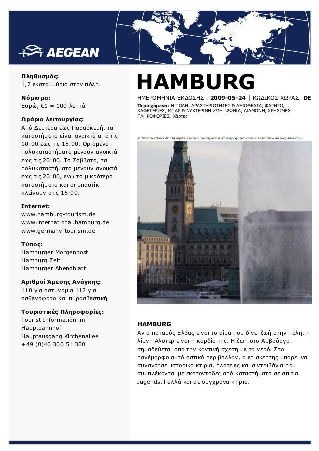 Hamburg el