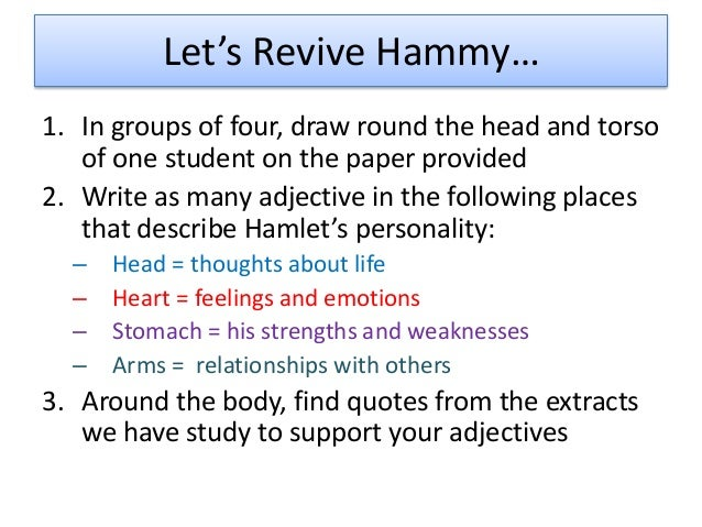 Essay on hamlets strengths and weaknesses