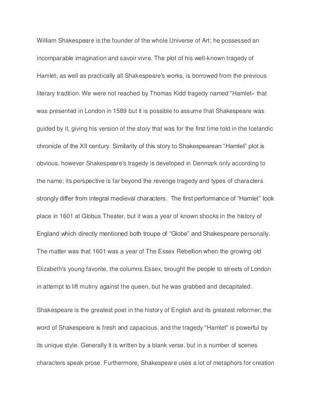 Essay contest template