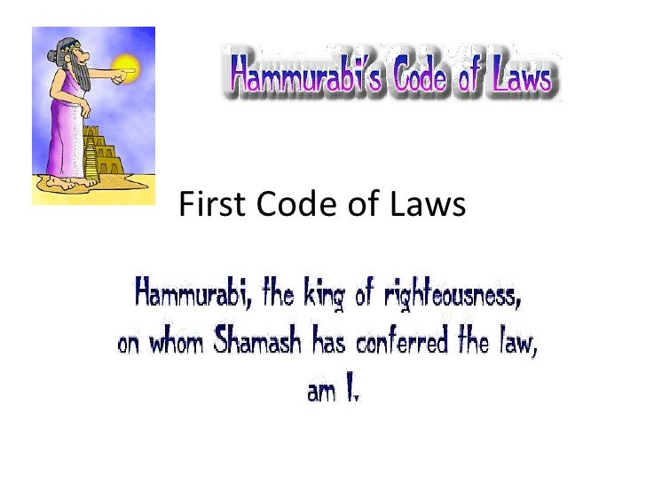 First Code of Laws<br />