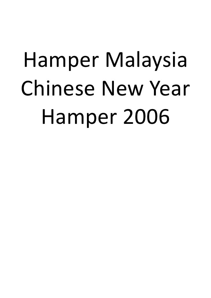 Hamper MalaysiaChinese New Year  Hamper 2006