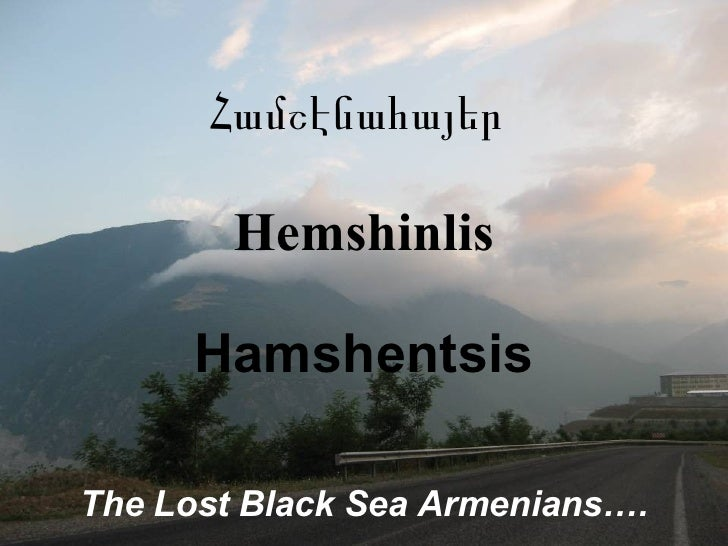 Համշէնահայեր   Hemshinlis Hamshentsis The Lost Black Sea Armenians….