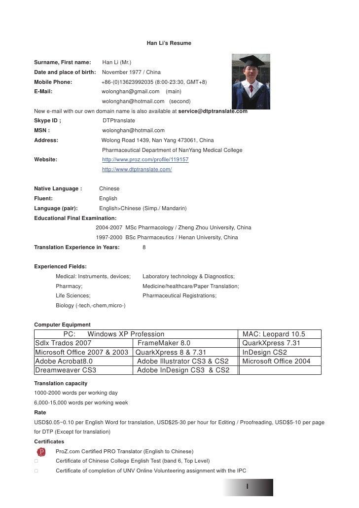 han li resume english chinese medical translator  u0026 dtp specialist