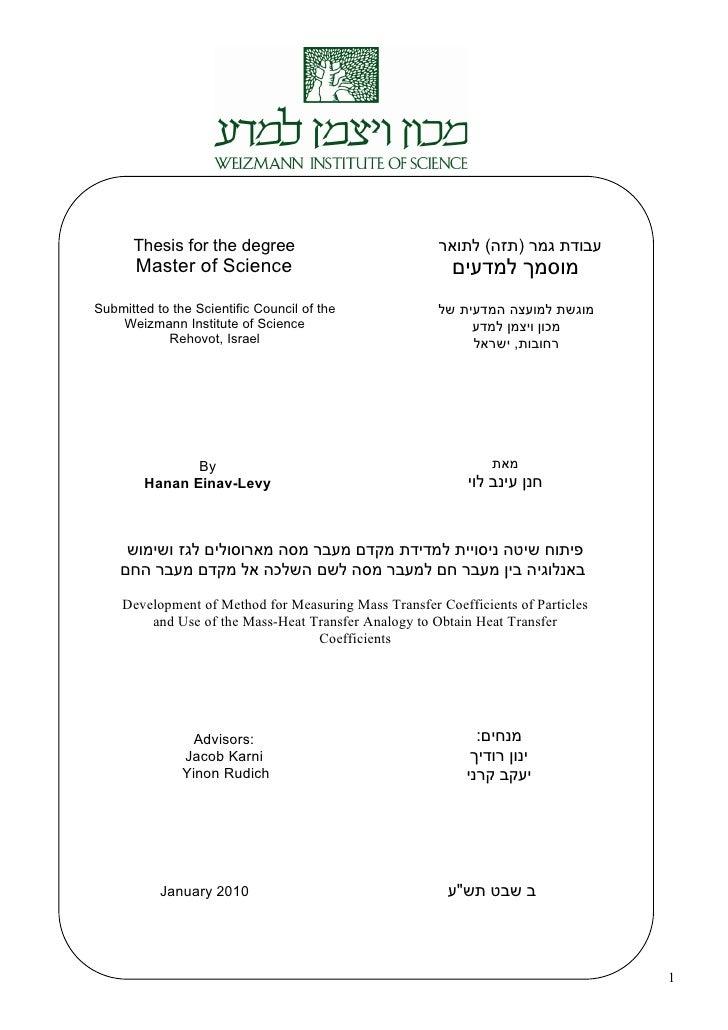 Hanan Einav-Levy Msc Thesis