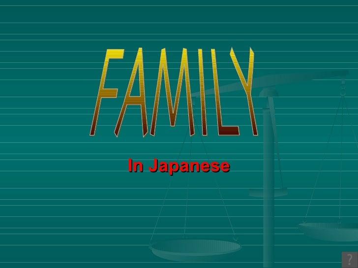 In Japanese FAMILY