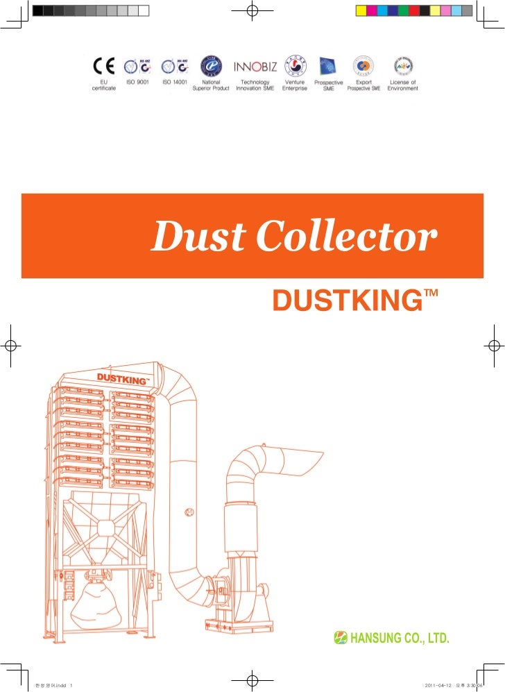 Dust Collector한성 영어.indd 1                2011-04-12 오후 3:30:06