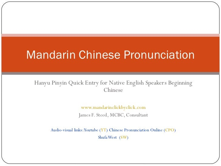 Hanyu Pinyin Quick Entry for Native English Speakers Beginning Chinese www.mandarinclickbyclick.com James F. Steed, MCBC, ...