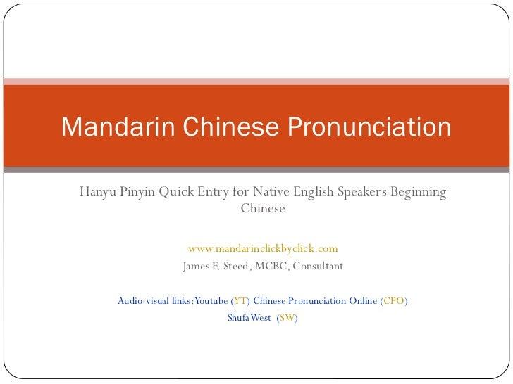 Hanyu pinyin mandarin chinese pronunciation