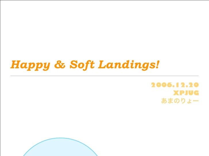 Happy & Soft Landings! 2006.12.20 XPJUG あまのりょー