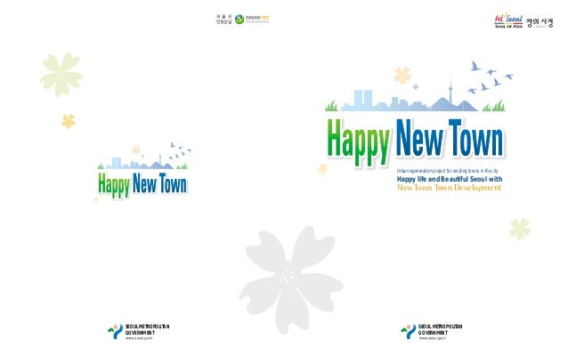 Happy new town(영문)