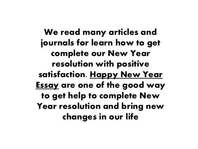 Essay On New Year Resolution