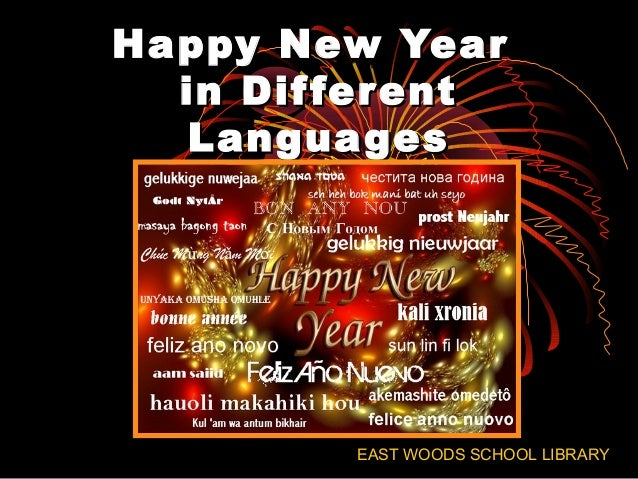 how to write happy new year in different languages