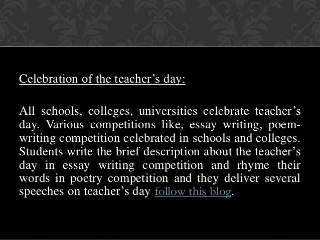 teacher s day essay Teachers day speech & essay pdf in hindi, english, marathi, urdu, kannada, tamil, telugu, panjabi, bengali, gujarati & malayalam for students & kids.