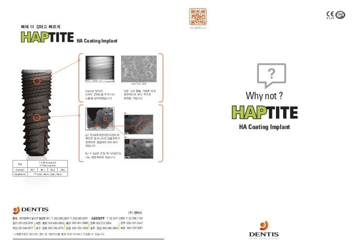 Haptite카달록