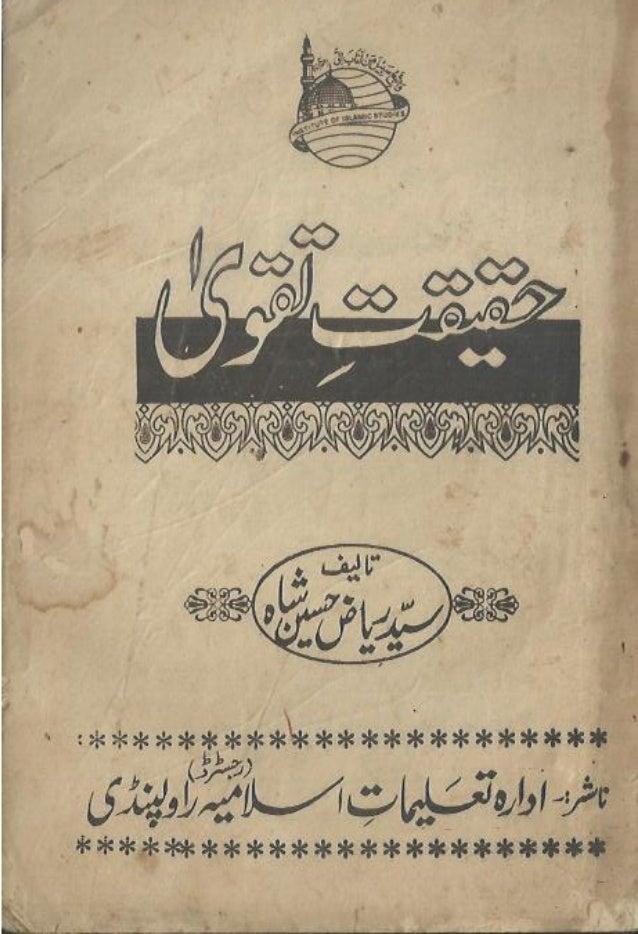 Haqeeqat e taqwa by syed riaz hussain shah
