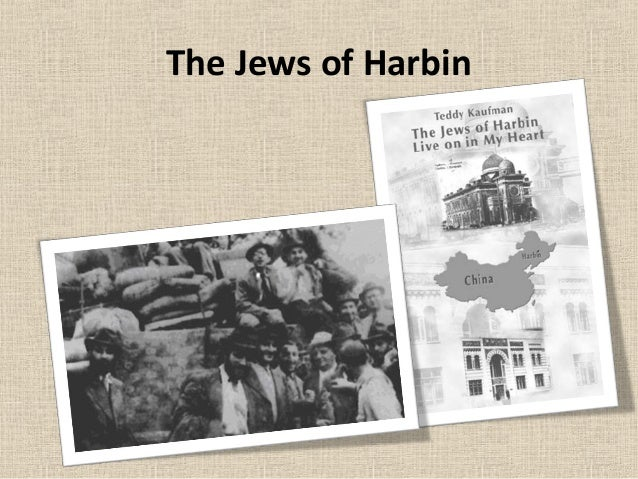 The Jews of Harbin