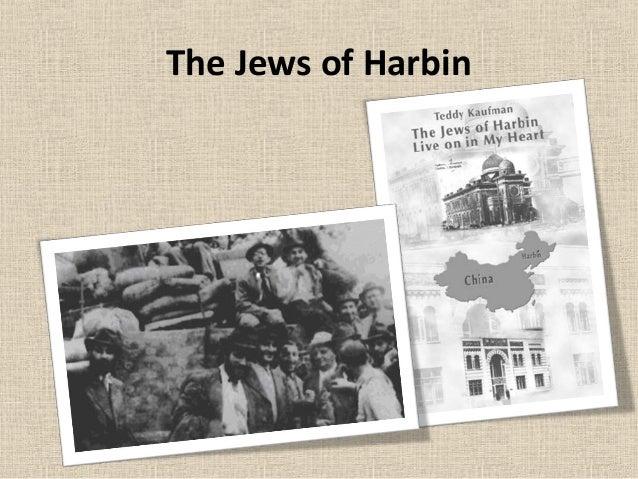 Harbin jews powerpoint (1)
