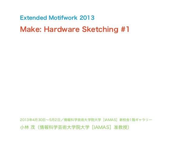 Hardware Sketching Workshop 2013