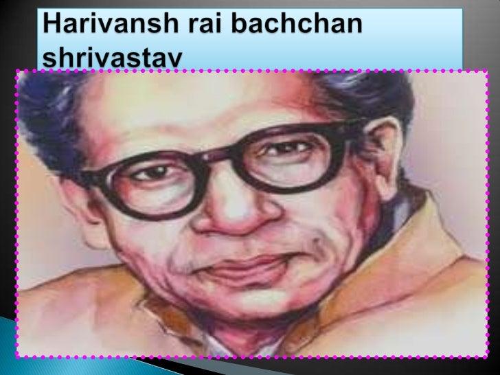 Harivanshrai bachchan shrivastav<br />