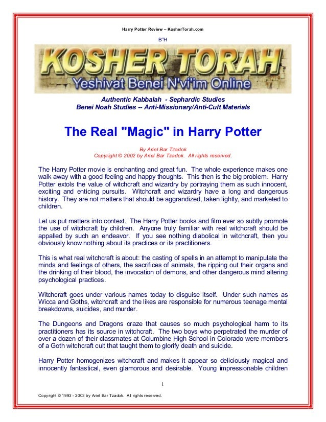 """Harry Potter Review – KosherTorah.comCopyright © 1993 - 2003 by Ariel Bar Tzadok. All rights reserved.1B""""HAuthentic Kabbal..."""