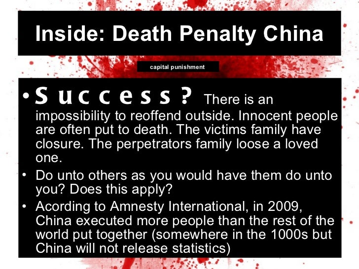 the death penalty a harsh solution I spend most of my time in jails, in prisons, on death row i spend most of my time   and my grandmother was tough, but she was also loving when i would see.