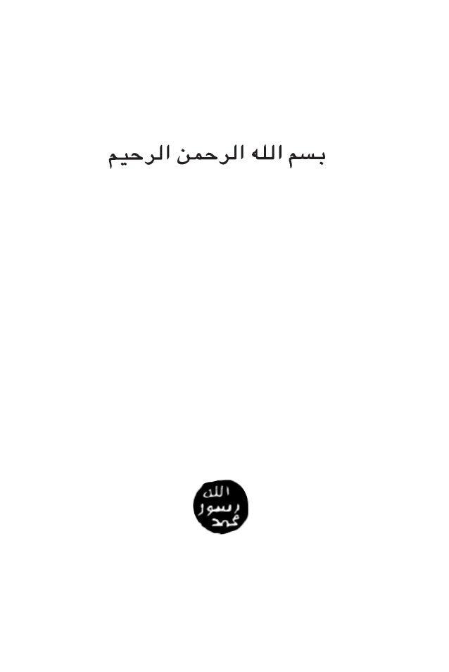 Buku ini adalah terjemahan daripada buku asal berbahasa Inggeris bertajuk      Evolution Deceit oleh Harun Yahya dan telah...