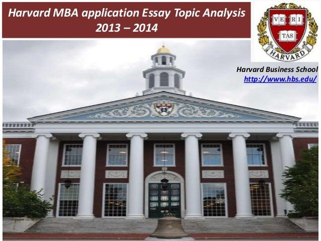 Harvard Business School Essays