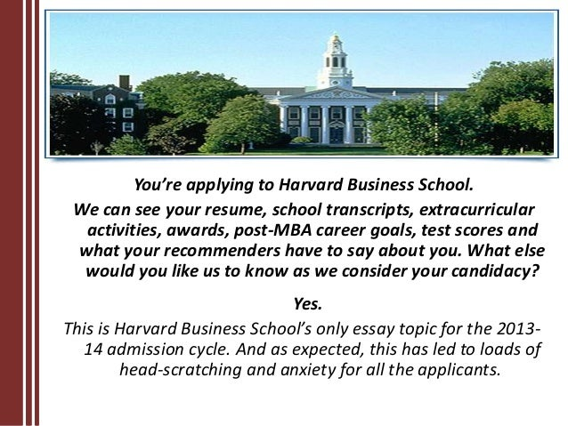 """harvard business school essay questions 2012 This post orignally appeared on the mbamission blog read the introduction below and find the full post here the 2011""""2012 mba application season is officially afoot harvard business school (hbs) has just released its essay questions, maintaining its tradition of being the first school to do so."""