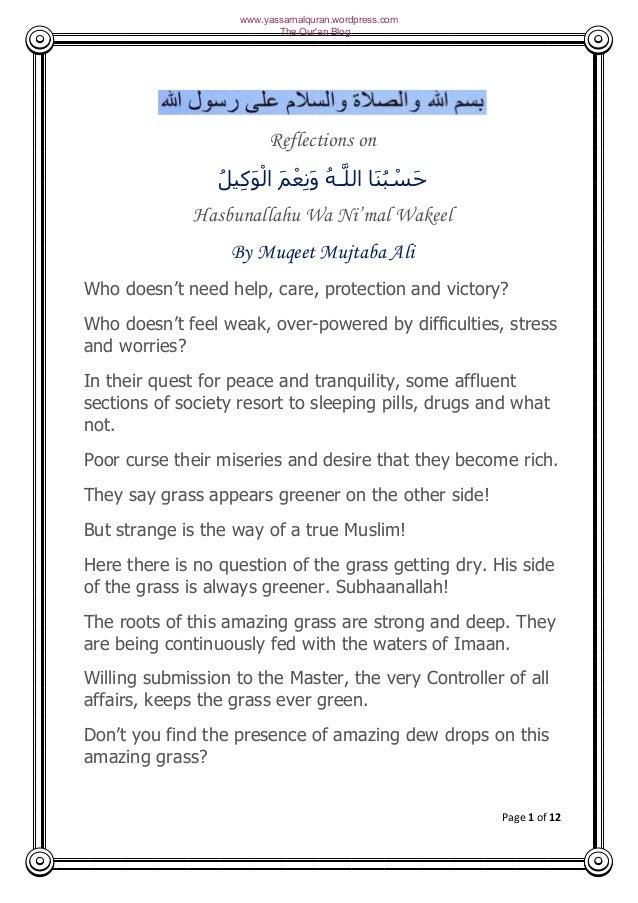 www.yassarnalquran.wordpress.com                           The Quran Blog                         Reflections on          ...